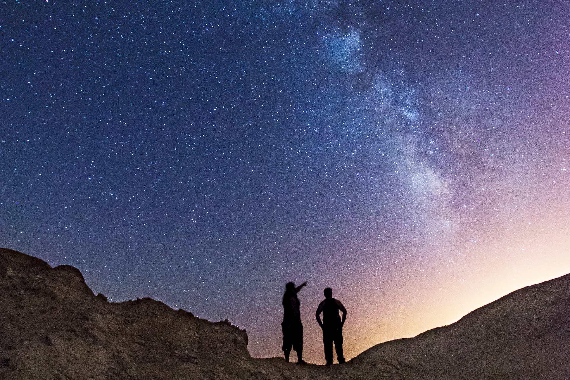 תצפית כוכבים
