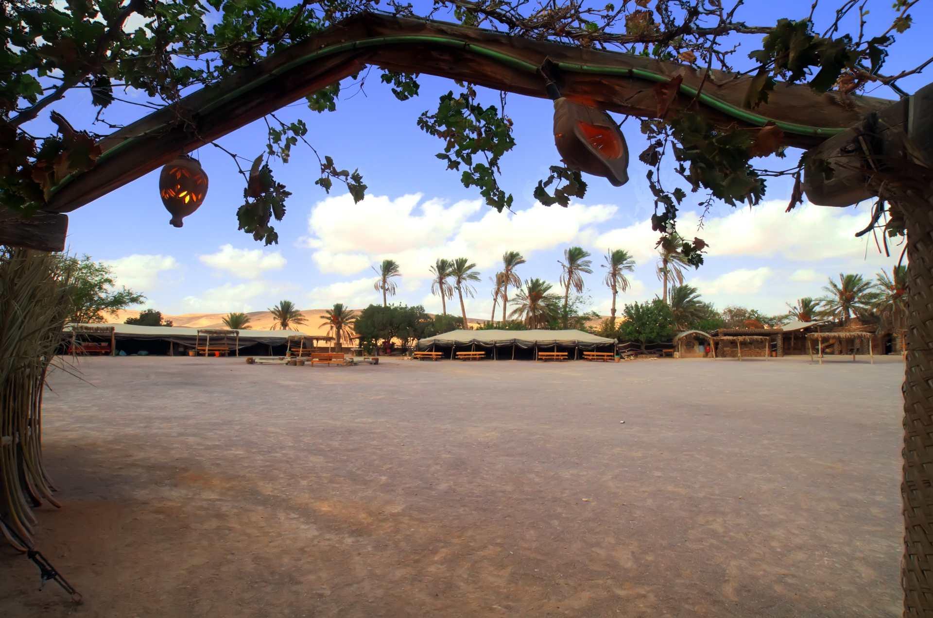 פני הכפר