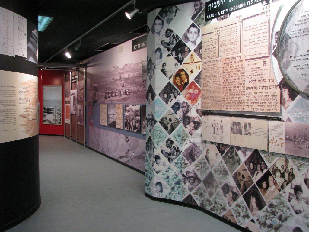 מוזיאון היסטורי בערד