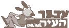 לוגו עכבר און ליין