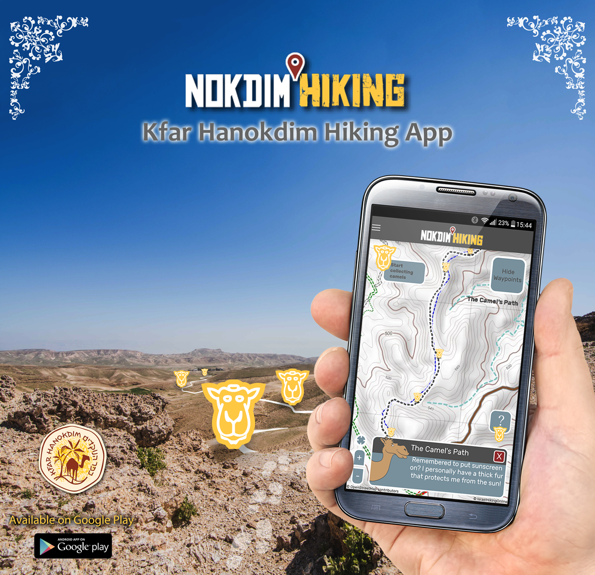 Nokdim Hiking app